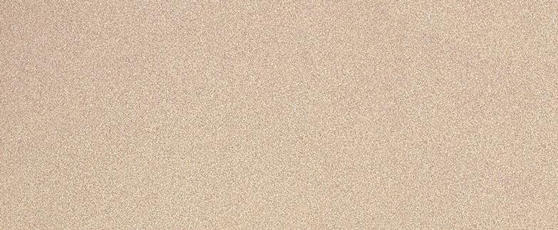 Natural Nebula 4633 Laminate Countertops
