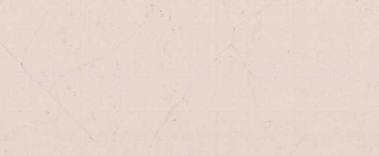 Marrara Q4026 Quartz Countertops